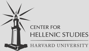 Center for Hellenic Studies Logo